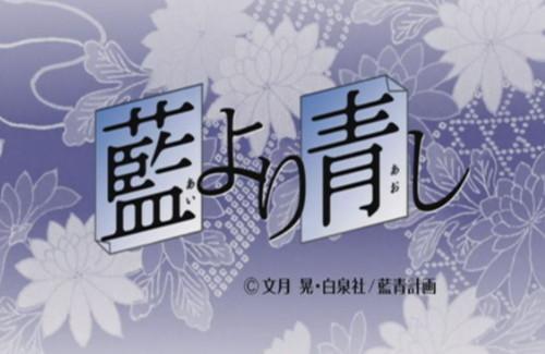 aiyori_title