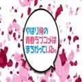 oregairu_title