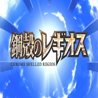 regios_title