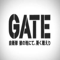 gate_title