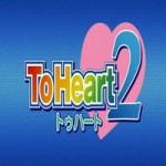toheart2_title