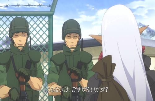 gate_12_screenshot2