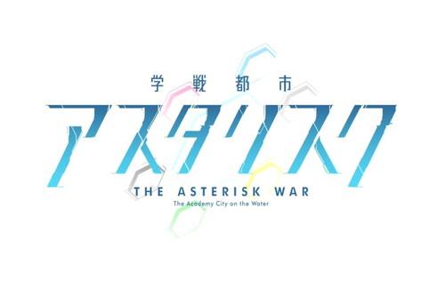 astarisk_title