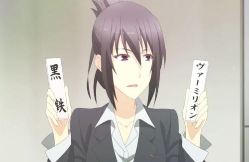 rakudai_screenshot_7