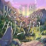 haito_title