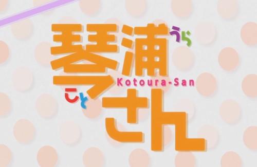 kotoura_title