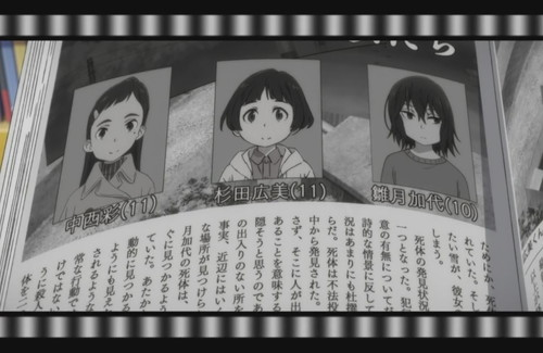 bokumati_3_screenshot_1