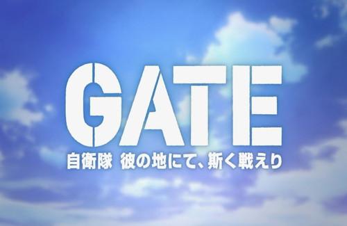 gate2_title