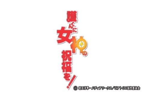 mamoru_title