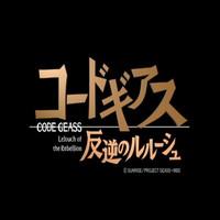 codegeass_title