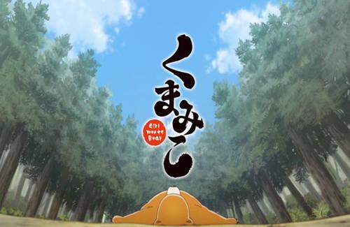 kumamiko_title