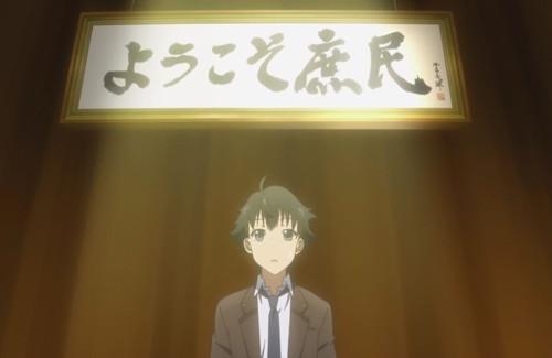 ojousama_screenshot1