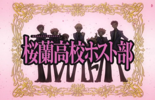 ouran_title