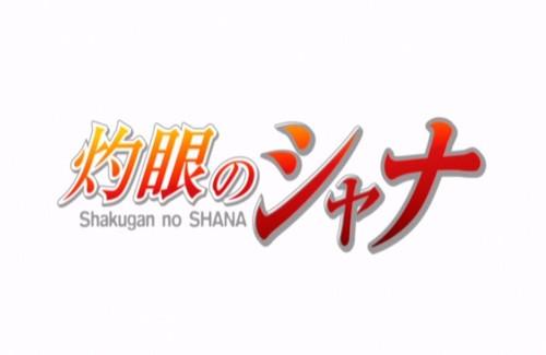 shana_title