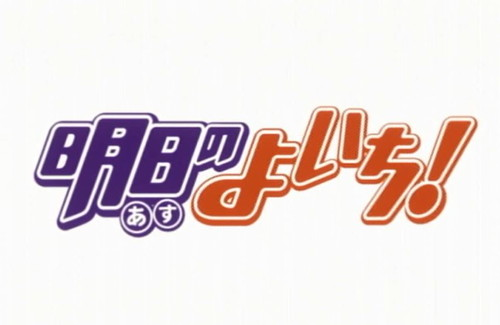asu_title