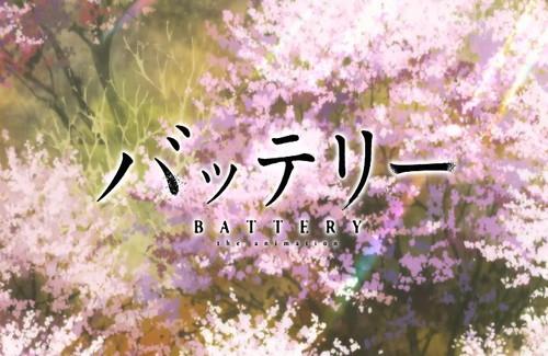 batteri_title