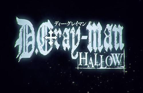 d.gray-man_title