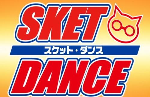 sketdance_title