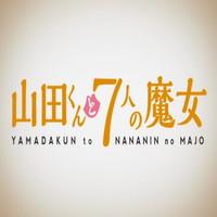 yamada_title