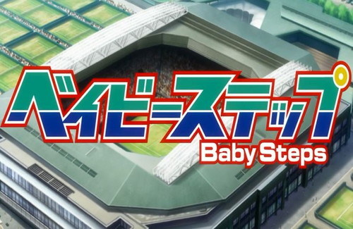 babystep_title