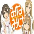 minamike_title