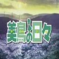 midori_title