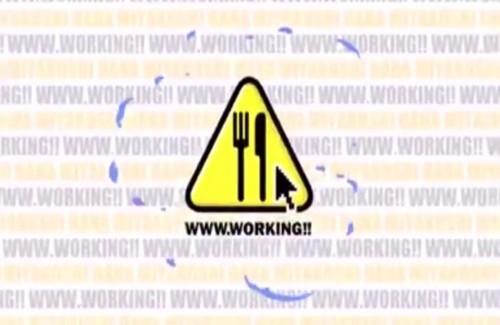 www-working_title