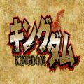 kingdom_title