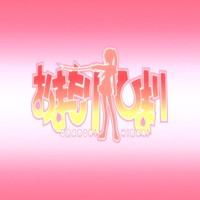 omamori_title