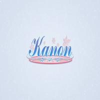 kanon_title