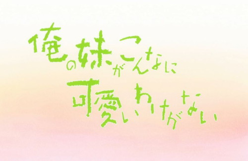 oreimo_title