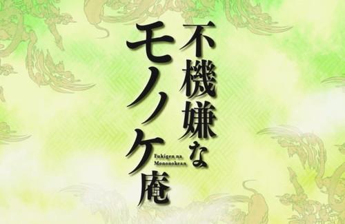 hukigen_title