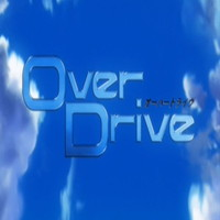overdrive_title