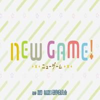 newgame_title