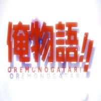 oremonogatari_title