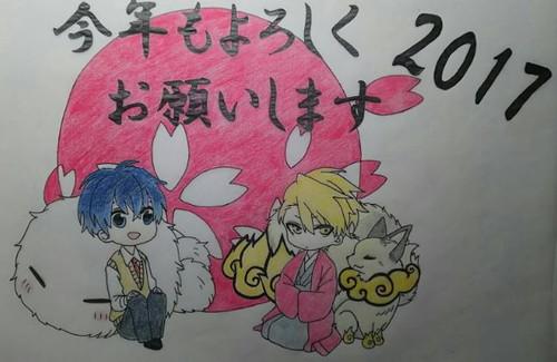 2017_nenshi