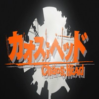 chaoshead_title