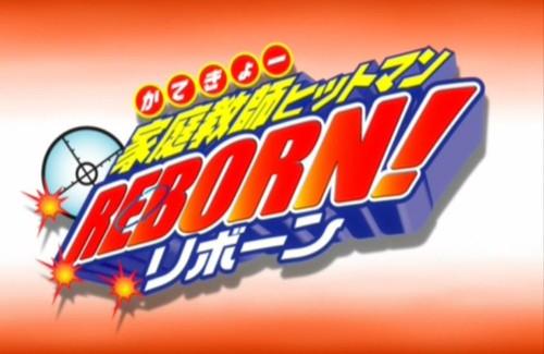 reborn_title