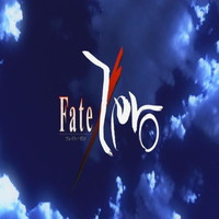 fate_zero_title