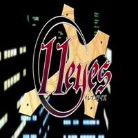 11eyes_title