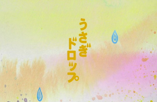 usagi_title